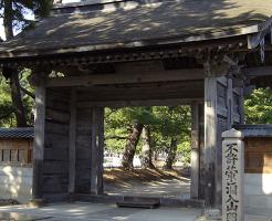秋田の天徳寺|宗派・アクセス・バス・御朱印まとめ