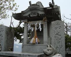 秩父「三峰神社」の奥宮はパワースポット?龍にご利益あり?