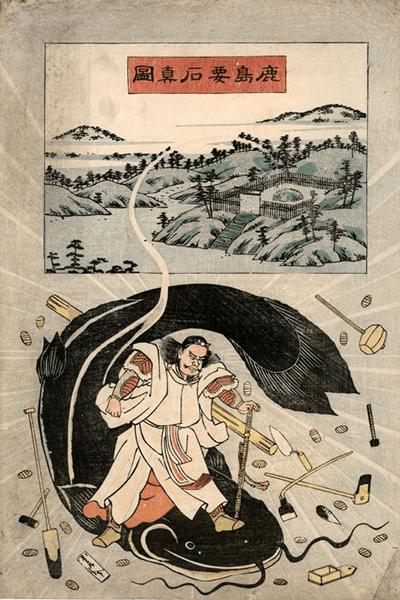鹿島神宮最大の霊威、要石に秘められた謎