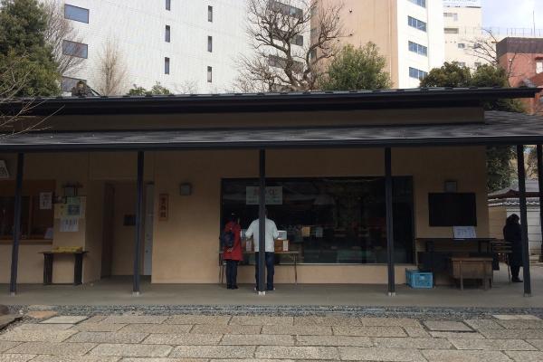 渋谷発祥の地・金王八幡宮のご利益、御朱印、アクセス情報